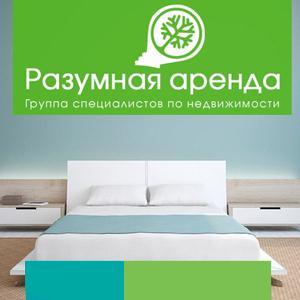 Аренда квартир и офисов Карпинска