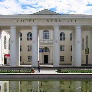 Дворцы и дома культуры Карпинска