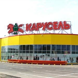 Гипермаркеты Карпинска