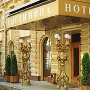 Гостиницы Карпинска
