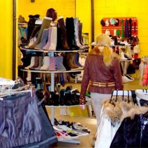 Магазины одежды и обуви Карпинска