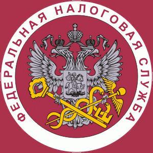 Налоговые инспекции, службы Карпинска