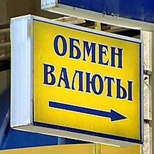 Обмен валют Карпинска