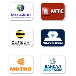 Операторы сотовой связи Карпинска