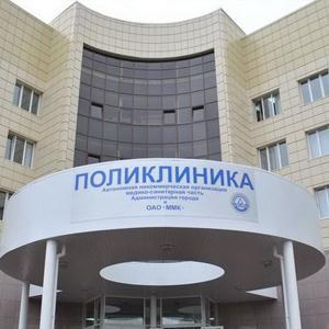 Поликлиники Карпинска