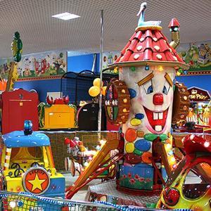 Развлекательные центры Карпинска