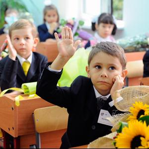 Школы Карпинска