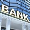 Банки в Карпинске