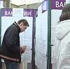 Центры занятости в Карпинске