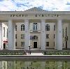 Дворцы и дома культуры в Карпинске
