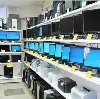 Компьютерные магазины в Карпинске