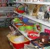Магазины хозтоваров в Карпинске