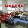 Магазины мебели в Карпинске