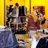 Магазины одежды и обуви в Карпинске