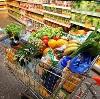 Магазины продуктов в Карпинске