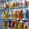 Парфюмерные магазины в Карпинске