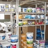 Строительные магазины в Карпинске