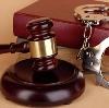 Суды в Карпинске