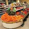 Супермаркеты в Карпинске