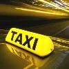 Такси в Карпинске